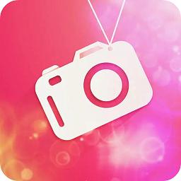 激美萌颜相机app