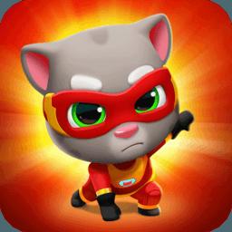 汤姆猫英雄跑酷最新修改版