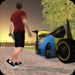 未来的汽车盗窃游戏