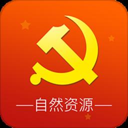党建e支部app