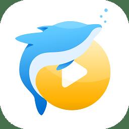 海豚影视软件最新版