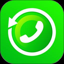 自动拨号助手app