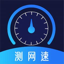 wifi工具app