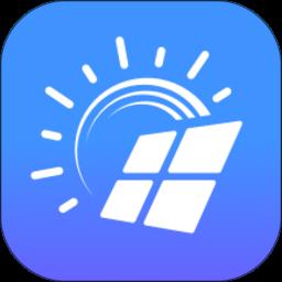 FusionSolar逆变器监控app