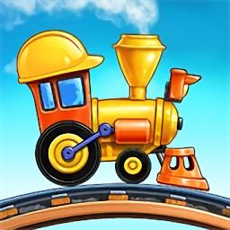 火车模拟建造