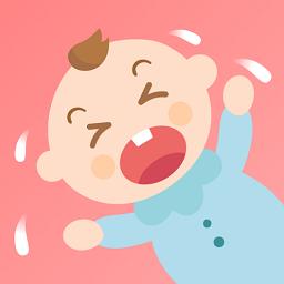 宝宝哭声翻译器软件