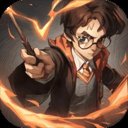 哈利波特魔法觉醒苹果版