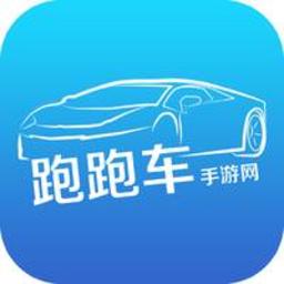 跑跑车游戏盒免费版