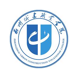 郑州城建职业学院app