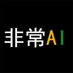 非常AI小秘app