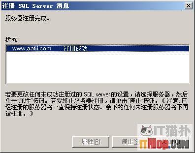 SQL2000管理网站数据库方法