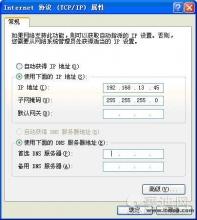 �W友分享:ESET NOD32安全套�b�O置技巧