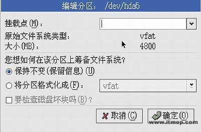 RedHat Linux9.0操作系�y教程