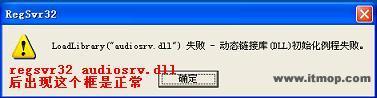 XP没有声音,丢失Windows Audio服务