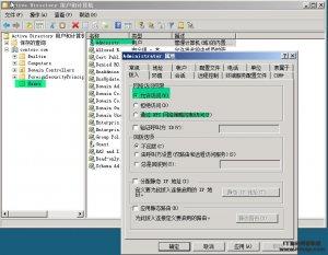 配置windows 2008 作为远程访问SSL-VPN服务