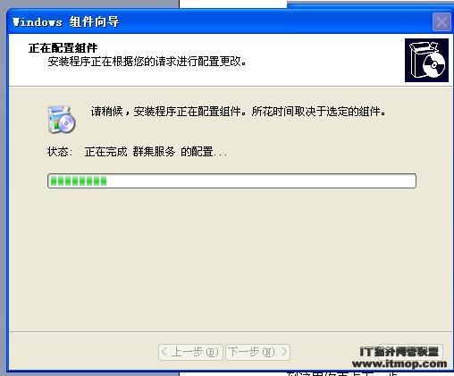 FTP服务器完全图文详解