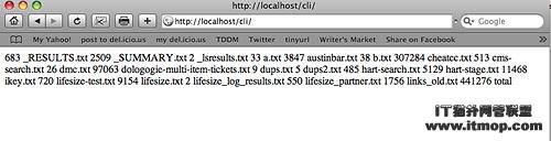 shell_exec() 的示例结果