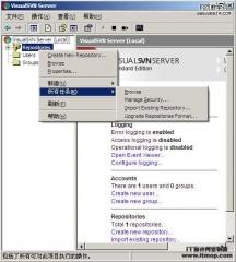 在Windows系�y下搭建SVN服�掌�</a> <a href=