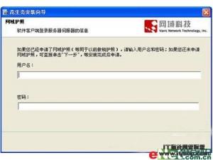 Windows XP系统下架设FTP服务器的步骤