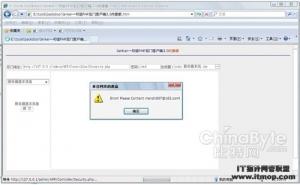 php应用程序安全防?#37117;?#26415;研究