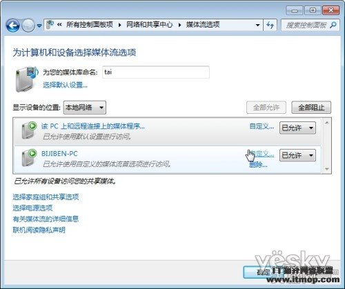 Windows 7�cWinXP局域�W文件共享�惩�o阻