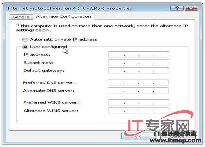 专家答疑:如何使用网络中静态IP地址