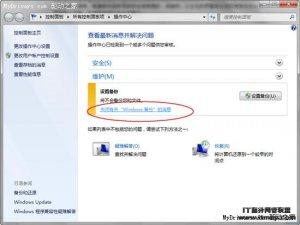 """�P�]Windows 7收到""""�O置�浞荨钡奶崾�</a> <a href="""