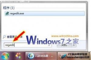 不用重�b系�y Windows 7直接�_��AHCI</a> <a href=