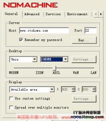 如何登录linux vps图形界面 Linux远程桌面连