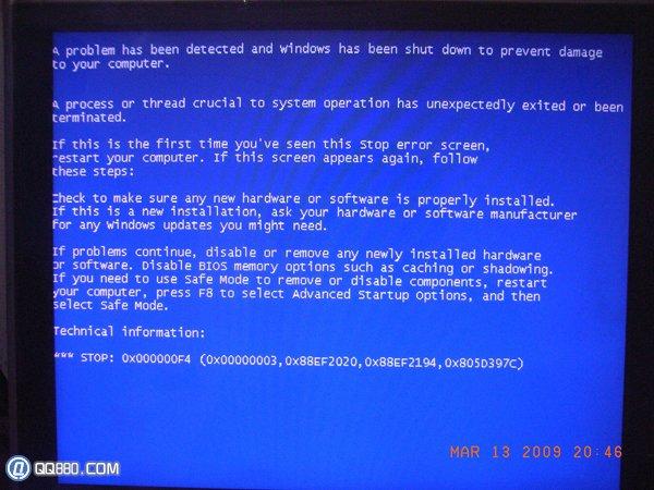 电脑蓝屏代码0x000000f4怎么解决_蓝屏代码0x000000f4什么意思