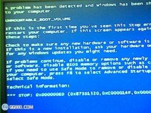 蓝屏stop:0X000000ED错误代码怎么解决?