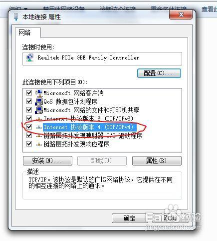 ip地址怎么设置,win7下ip地址设置方法_www.hkahs.com