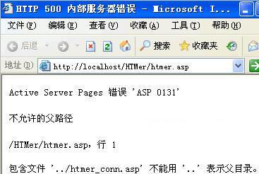 Active Server Pages �e�` 'ASP 0131'解�Q方